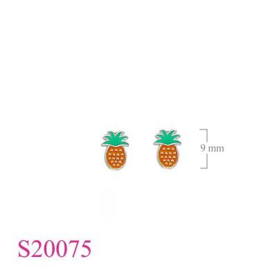 S20075