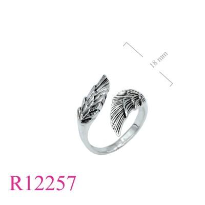 R12257